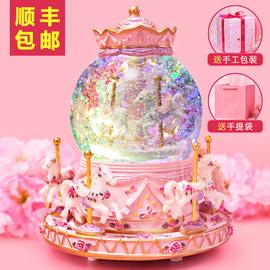 水晶球音乐盒旋转木马八音盒小女孩生日礼物女生10岁12儿童9公主7