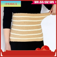 Breast feeding waistband women sleeping soft thin fit during pregnancy wear spring cotton to protect warm stomach