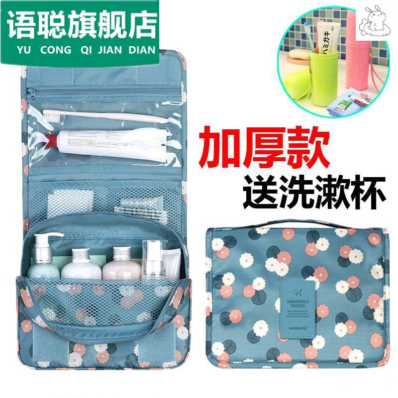 Сумки для мыльных принадлежностей Артикул 616806055335