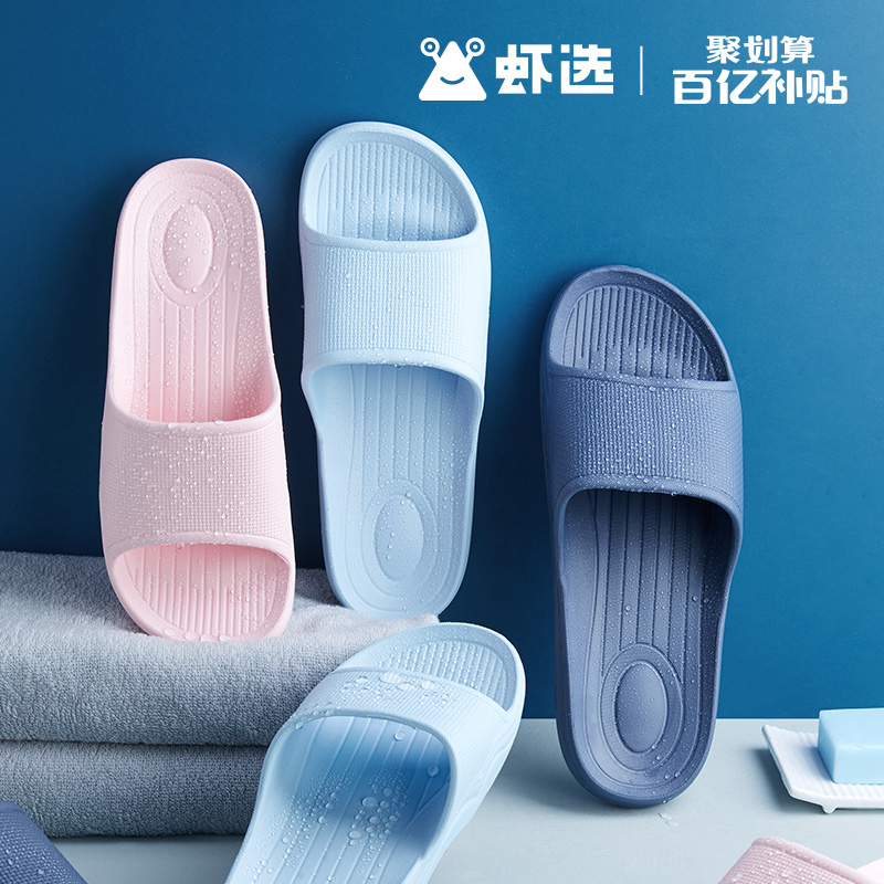 Thick bottomed non smelly feet cool slippers womens home indoor bathroom bath antiskid home deodorant summer mens quiet