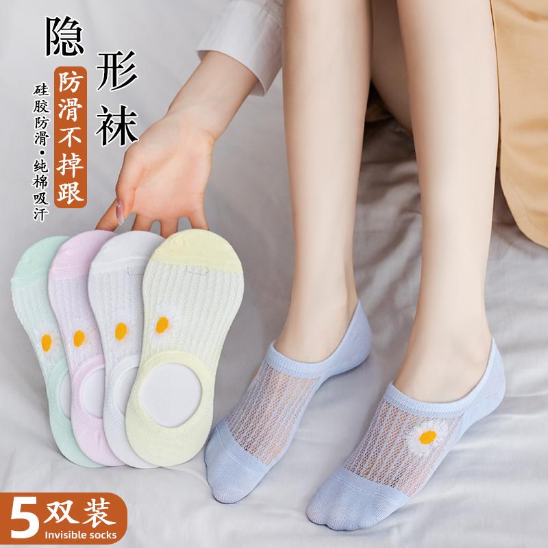 女士透气船袜双装5