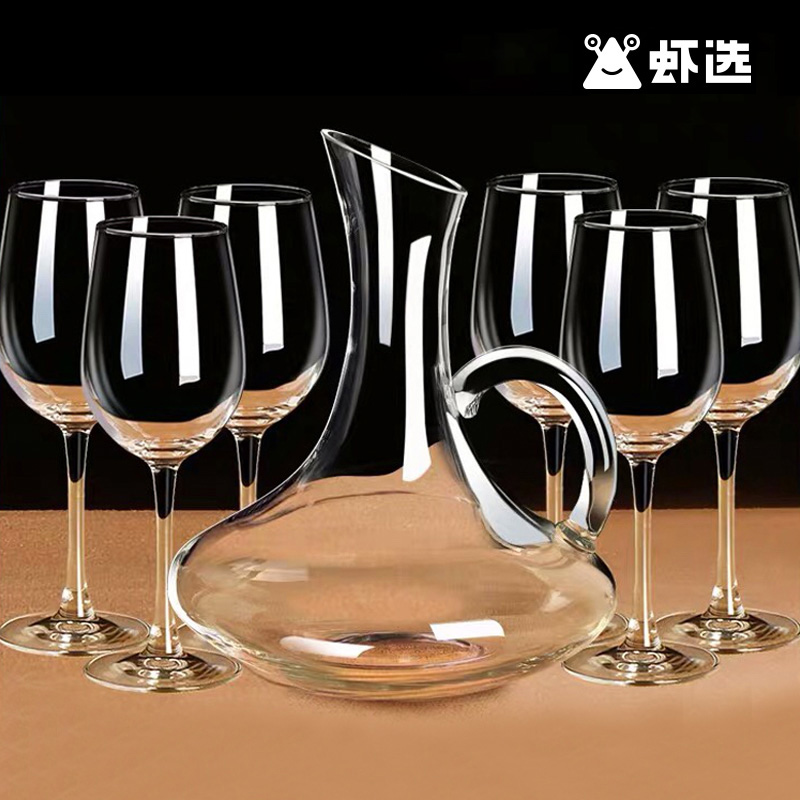 Wine glass family suit goblet crystal glass wine glass decanter decanter liquor cup wine set