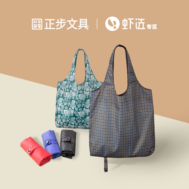 Folding shopping bag light waterproof one shoulder portable large thickened portable shopping supermarket lx11