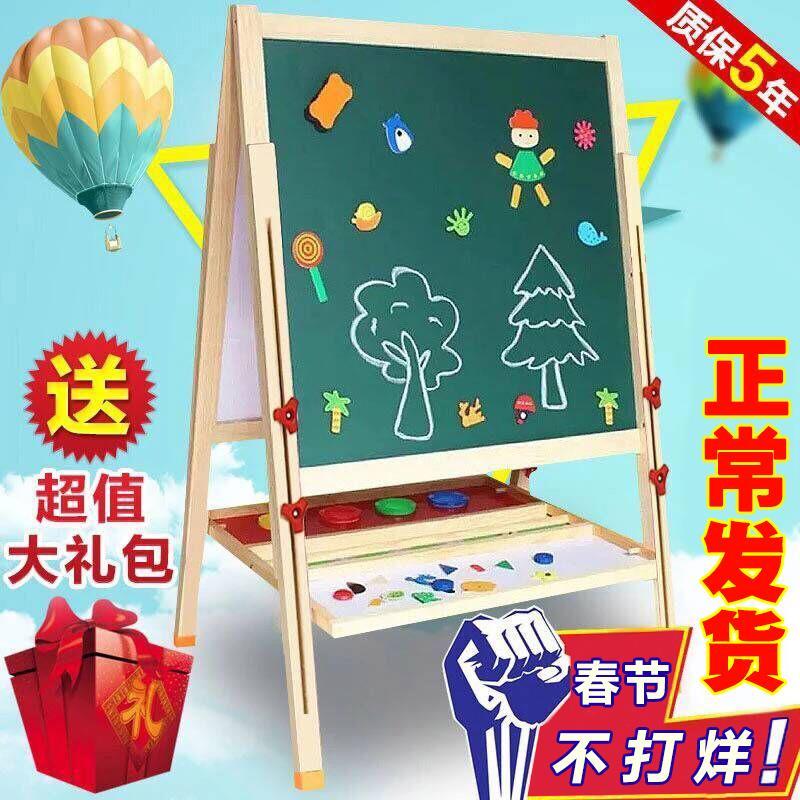 落地幼儿园移动画架美术生台式小学生画画板带托盘黑板磁性写字板,可领取3元天猫优惠券