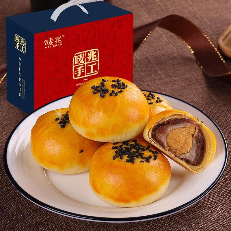 唛兆蛋黄酥雪媚娘月饼网红手工糕点美食礼盒早餐面包整箱小零食