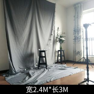 ins拍照背景布纯色简约风黑色拍摄影挂布大尺寸灰色调墙摄影道具