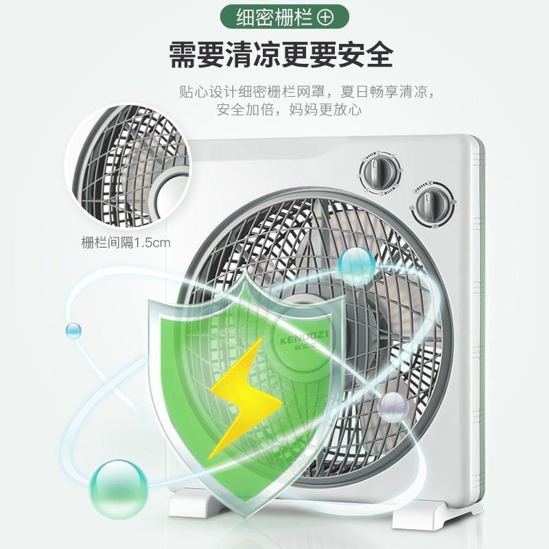 (用1元券)塔扇电风扇家用智能静音遥控定时塔式落地扇立式摇头无叶风扇
