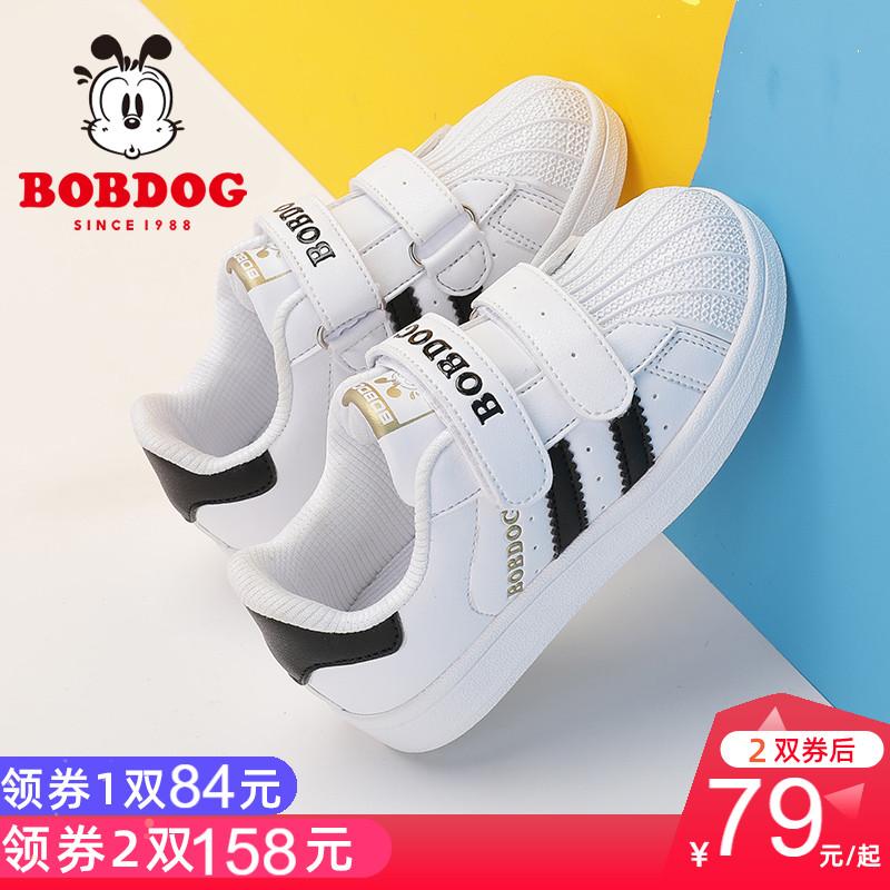 巴布豆童鞋旗舰男童鞋春秋款2020年新款女童板鞋运动鞋儿童小白鞋
