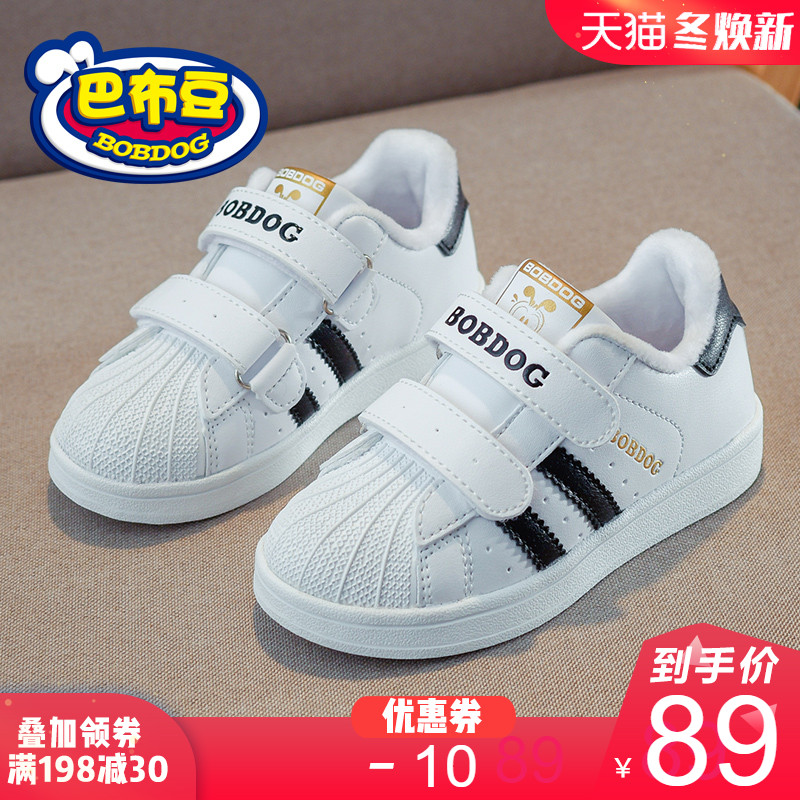 巴布豆童鞋旗舰儿童板鞋2019冬季新款学生小白鞋女童鞋儿童运动鞋
