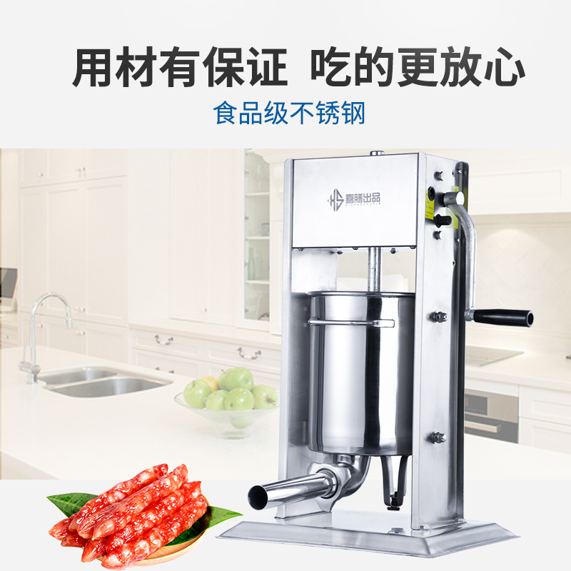 帝施香肠机灌肠机商用腊肠机全自动家用灌装香肠手动火腿肠不锈钢