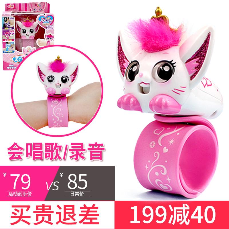 Электронные игрушки Артикул 596895401405