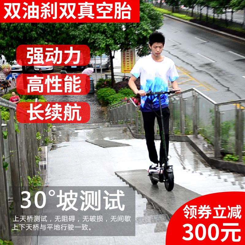 阵风电动滑板车成人折叠便携电动车代驾代步车踏板电瓶双轮双驱(非品牌)