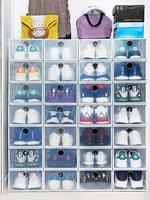透明鞋盒塑料翻盖式篮鞋盒皮鞋简易收纳盒男女鞋盒子鞋柜鞋架