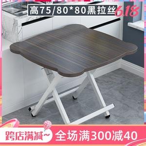 简易塑料摆摊户外迷你折叠桌吃饭餐小户型家用升降方桌便携式桌子