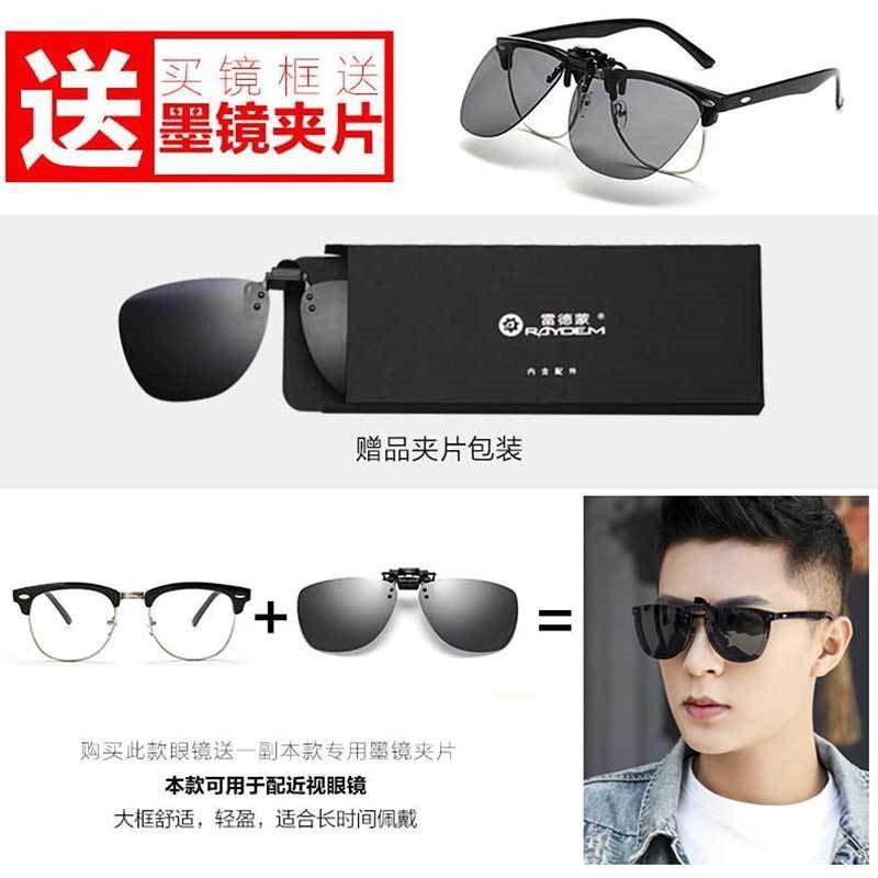 品牌防辐射眼镜男防蓝光眼镜框女平面平光镜男无度数平镜眼镜近视