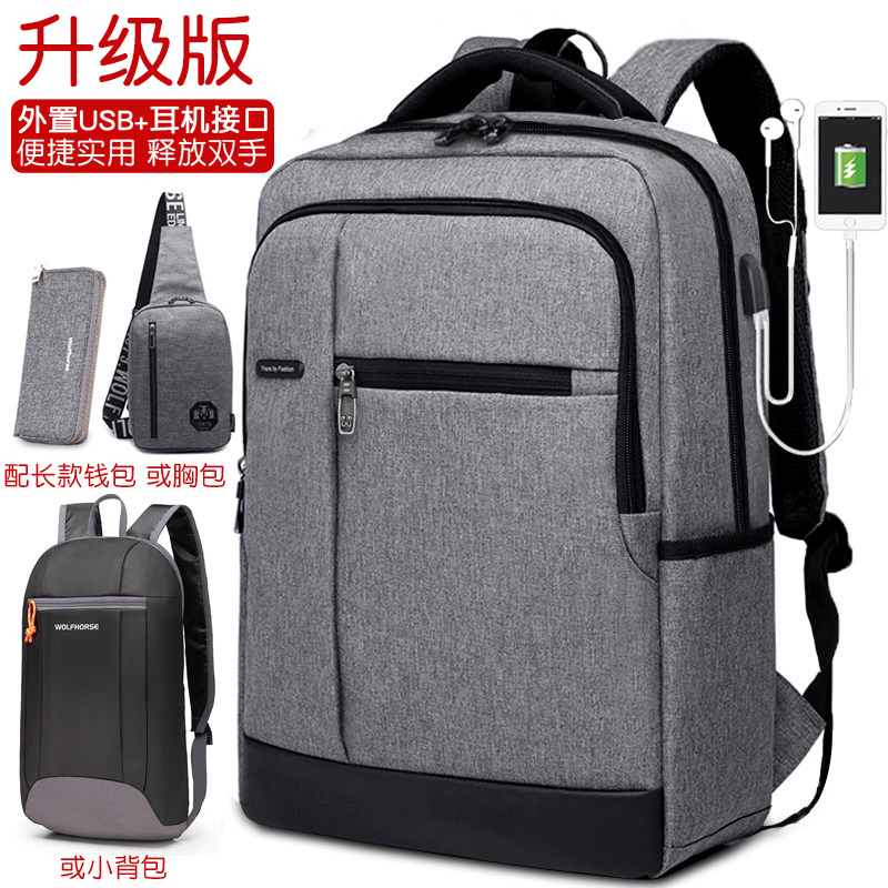 Business mens backpack Korean fashion backpack simple computer bag leisure Womens travel bag middle school students schoolbag fashion