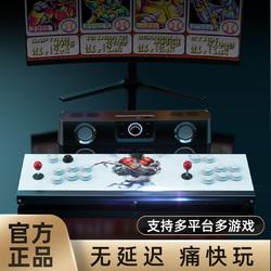 【正版升级】3D月光宝盒游戏机投币家用怀旧老式摇杆双人格斗街机