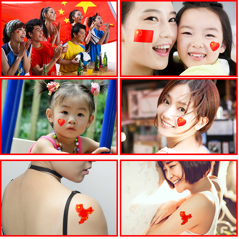 Chinese flag sticker five-star red flag face sticker National Day Games children love sticker arm label sticker fan clothing sticker tattoo sticker national flag patriotic sticker waterproof cute five-pointed star sticker