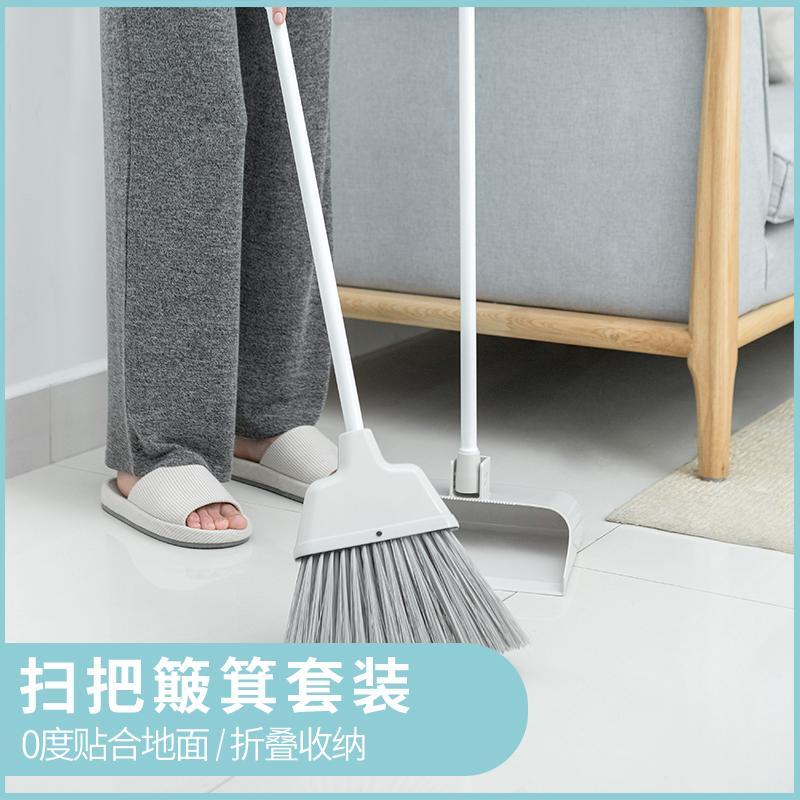 洁致簸箕扫把套装家用卫生间厨房笤帚扫头发清洁扫把簸箕组合