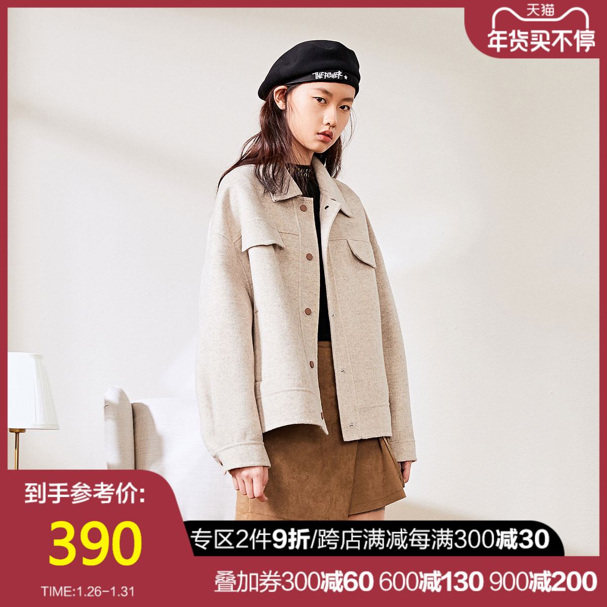 Peacebird outlets oatmeal short double-sided woolen coat women's woolen coat