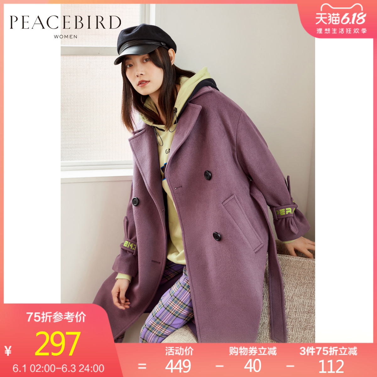 Purple Lapel double breasted wool coat women's medium long autumn and winter cuffs embroidered trench wool