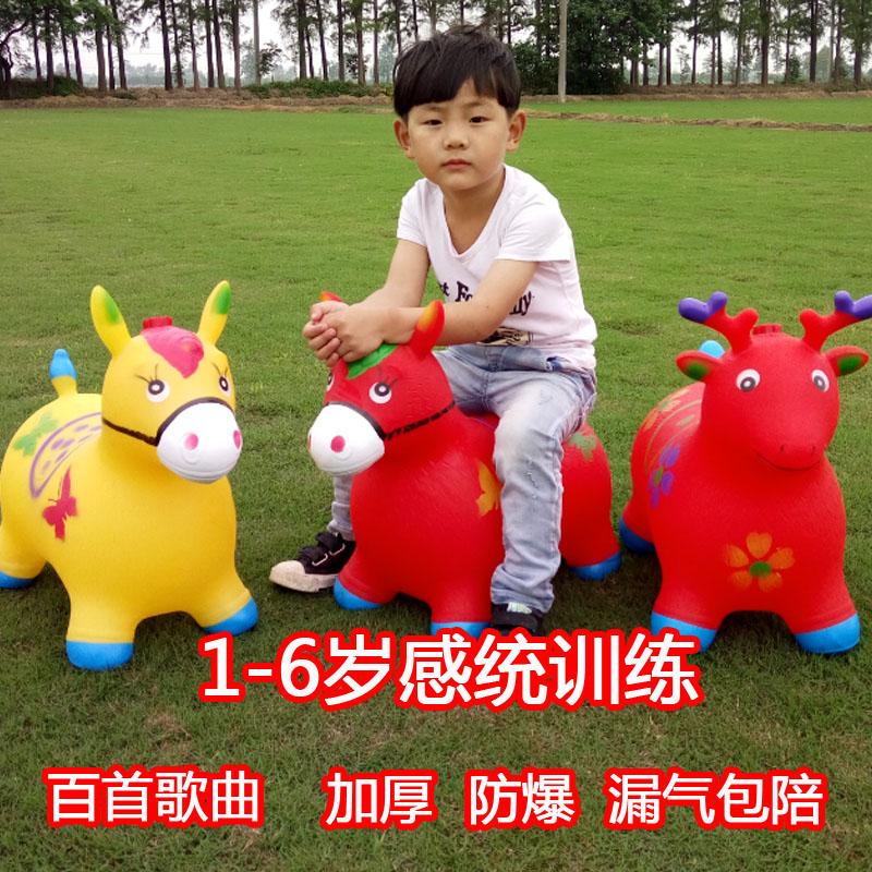 充气马玩具儿童跳跳马加大加厚跳跳鹿环保宝宝骑马音乐马羊角球