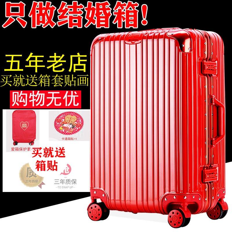 Дорожные сумки / Чемоданы Артикул 601352955349