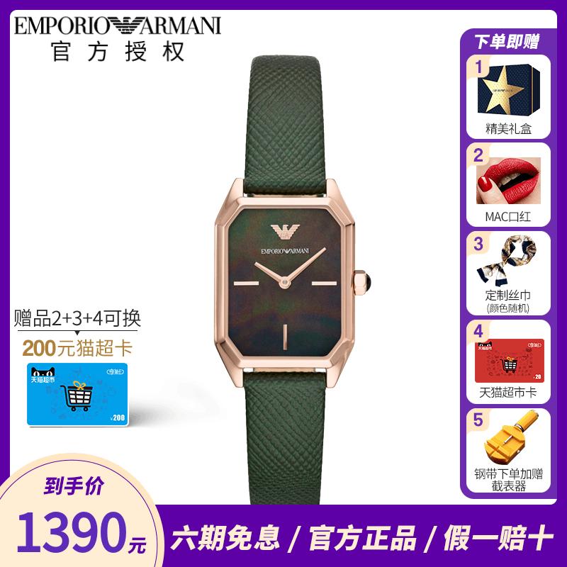 阿玛尼女复古官方旗舰店正品手表