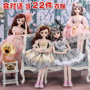 馨蕾芭比洋娃娃大号超大礼盒套装女孩公主仿真儿童玩具单个布宝宝