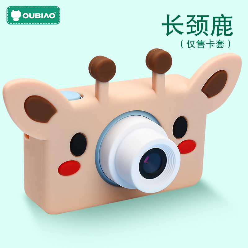 Childrens digital camera mini SLR toy high definition cartoon protective cover for boys and girls