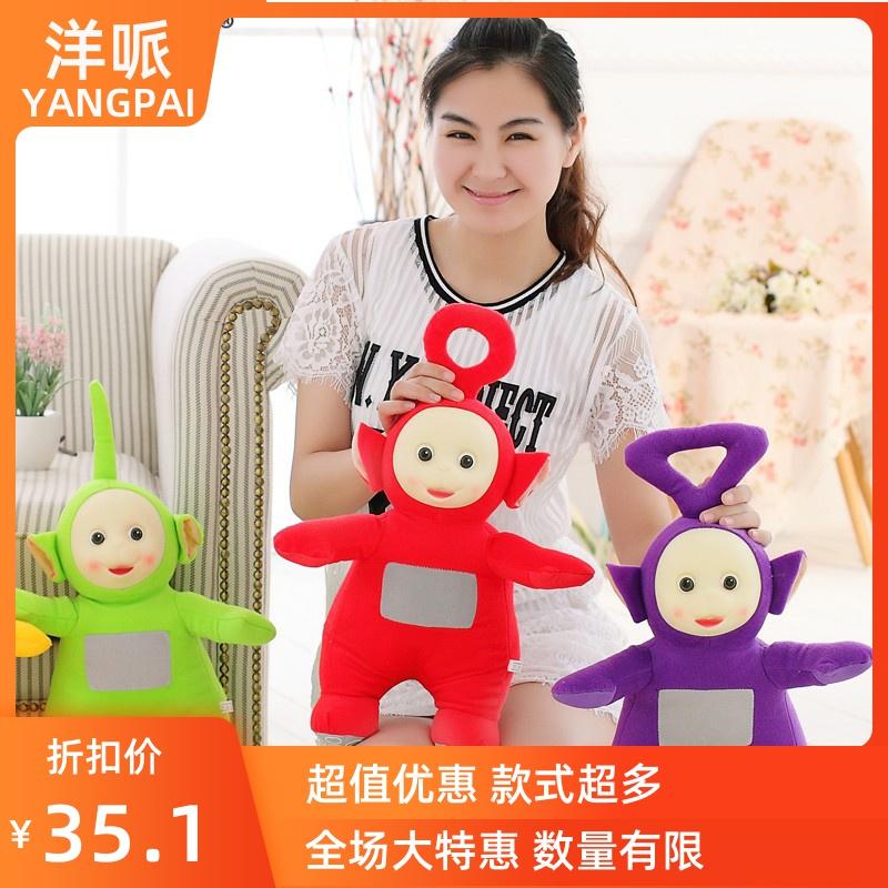 Интеллектуальные игрушки / Куклы Артикул 618520702023