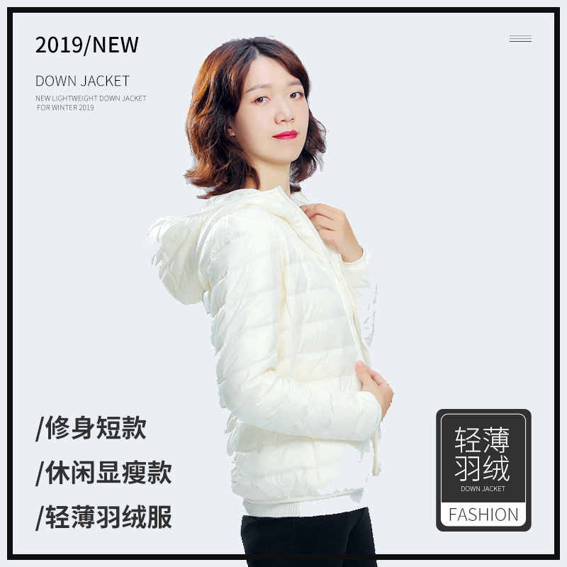 Mothers down jacket womens short 2020 new autumn and winter large size ultra thin anti season light coat for the elderly