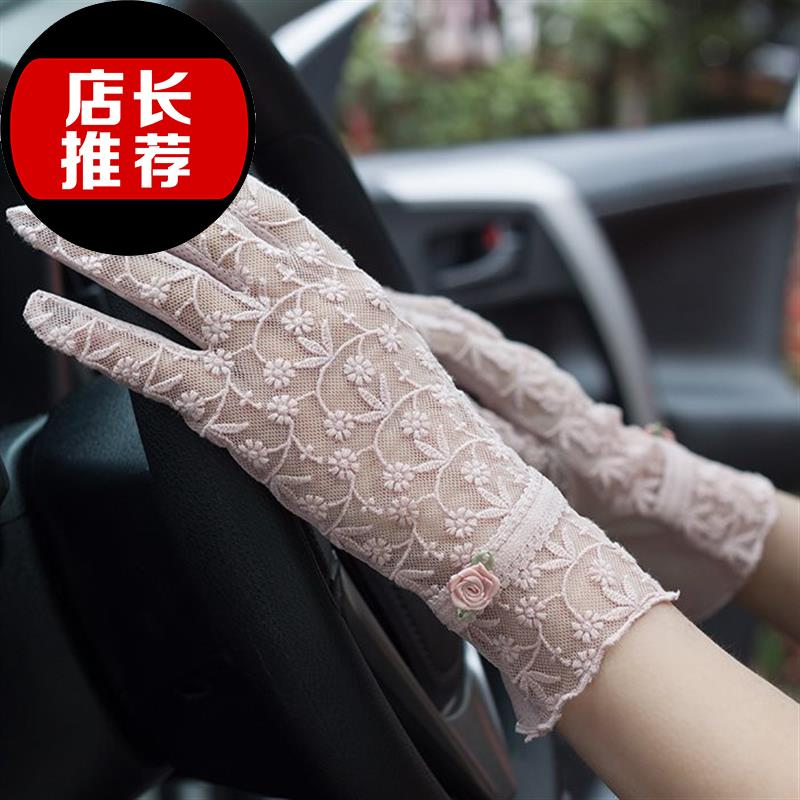 Black summer gloves womens thin close to hand work lace outdoor hand cycling car good looking driving in summer 6