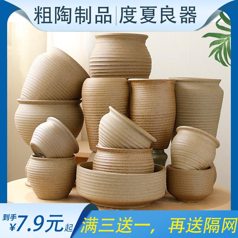 奇德素烧多肉花盆大号粗陶陶瓷盆