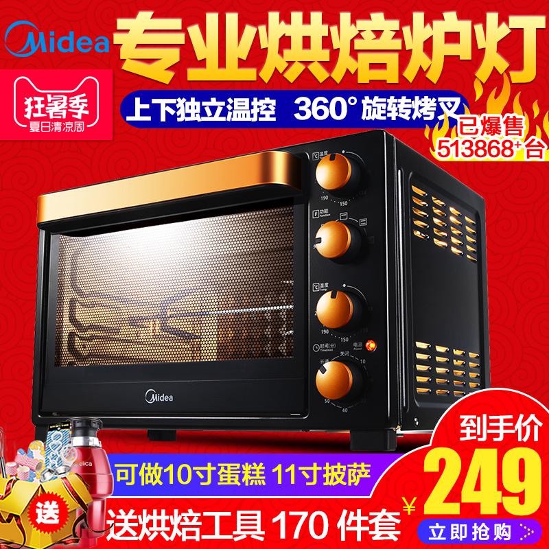 1999.00元包邮美的电烤箱家用烘焙32升多功能全自动迷你小型烤箱蛋糕大容量正品