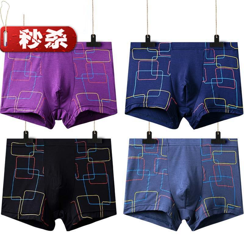 一次性内c裤男士平角一次性内裤200斤加肥加大男女裤内裤桑拿。