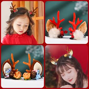 可爱超仙麋鹿女童夹子发饰圣诞节饰品发夹儿童圣诞鹿角发卡头饰女图片