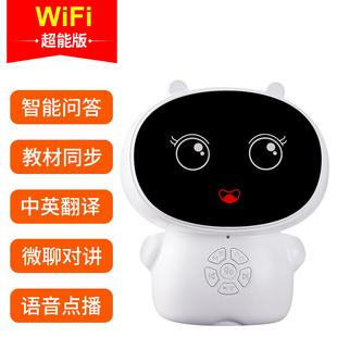 智能早教机器人儿童wifi故事机