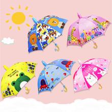 Children's umbrellas children's umbrellas children's umbrellas long handle rain gear kindergarten children's primary school children's boys and girls' full-automatic school umbrellas