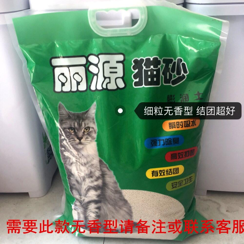 日本细柠檬味消臭无尘低尘吸水结团猫沙膨润中国韩国猫咪的爱土猫