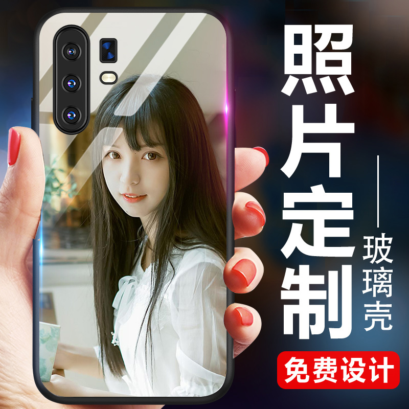 vivox30定制男女新款+来图手机壳