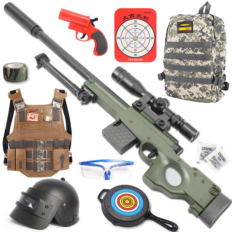 绝地吃鸡求生抢可发射手动m24狙击枪98k水弹枪awm儿童玩具 男孩枪10-10新券