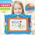 婴儿童画板写字板宝宝一岁磁性幼儿家用画画彩色大号涂鸦绘画黑板