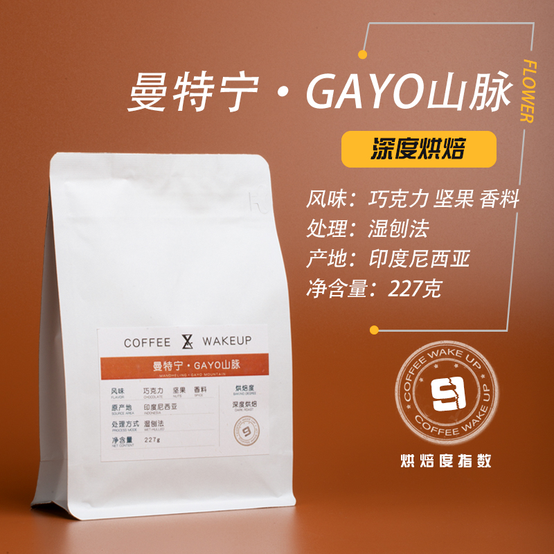 Yew coffee yinimantining G1 imported fine coffee beans fresh baking single product pure black American coffee powder