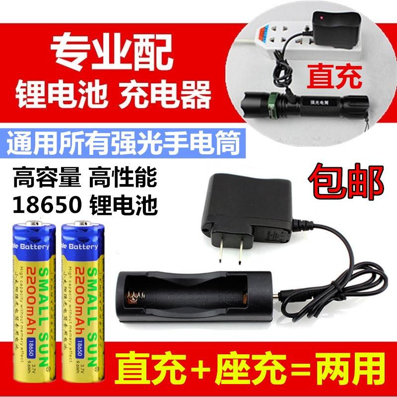 18650 Зарядное устройство для литиевого аккумулятора свет Прямо заряжаемое универсальное зарядное устройство 3.7V4.2V
