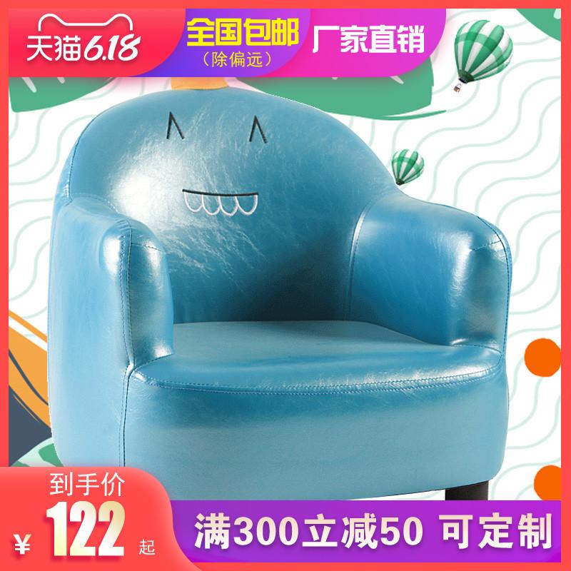 儿童沙发座椅宝宝沙发可爱迷你单人卡通小沙发女孩公主懒人沙发凳