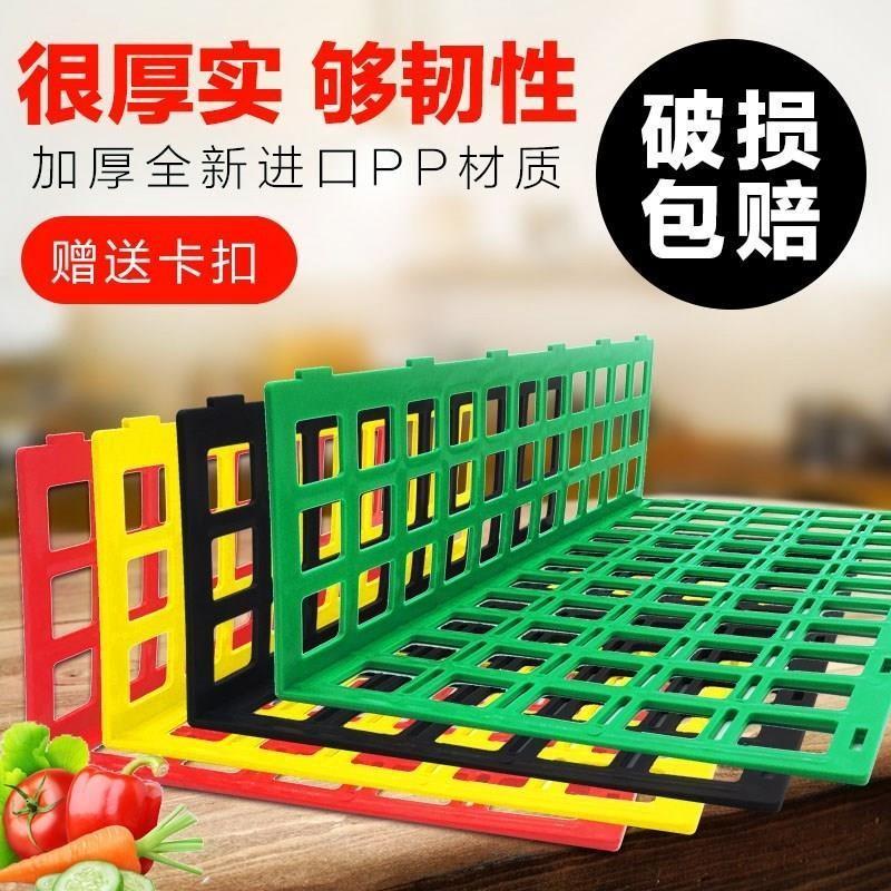 上新超市的家生鲜货架加厚分隔水果蔬菜堆头围栏护栏挡板栅栏便利
