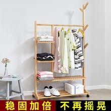 卧室挂衣架落地家用好看日式阳台酒店落地式衣柜单杆现代美式立式