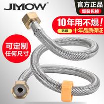 分口連接水管4黃銅雙頭編織軟管冷熱馬桶熱水器進水管不銹鋼家用