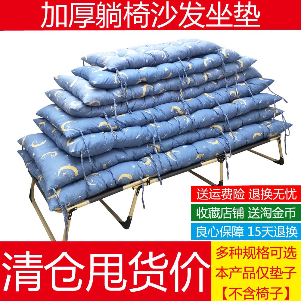 加厚躺椅垫子竹椅藤椅摇椅坐垫秋冬季沙发通用棉垫折叠床座靠背垫